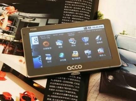 ACCO P500: Arriva il primo navigatore con Android