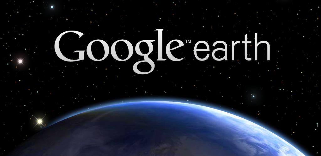 Google Earth Планета Земля.