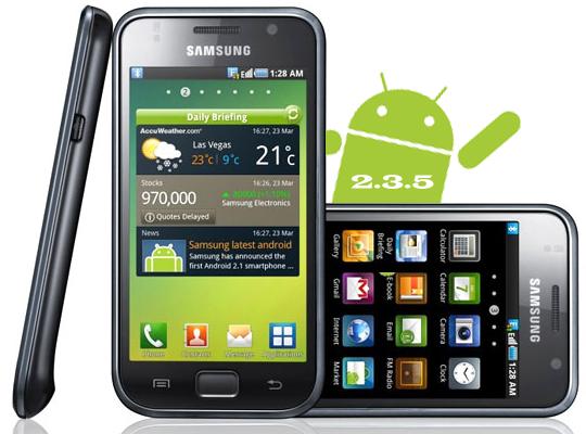 Samsung Galaxy S: aggiornamento ad Android 2.3.5
