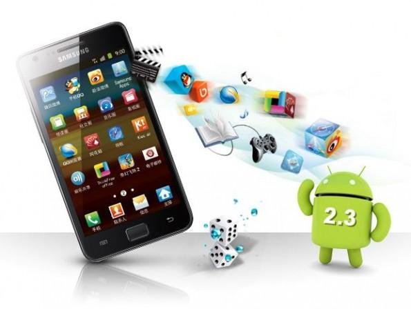 Samsung Galaxy S2: aggiornamento alla build KG1 su Kies