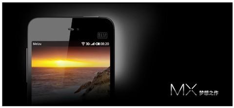 Meizu: Androidiani.com invitato ufficialmente alla presentazione dell'MX4
