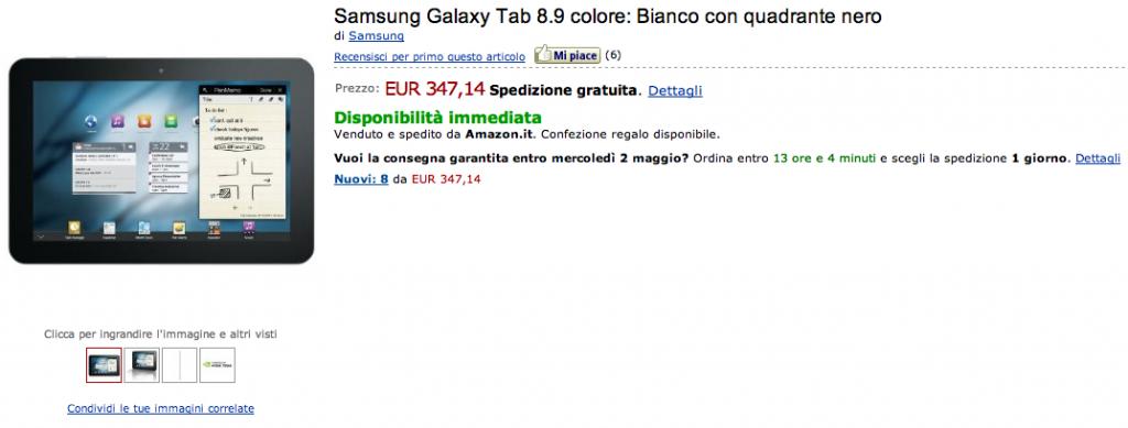 Amazon.it sconta Galaxy S II, Tab 10.1 e 8.9