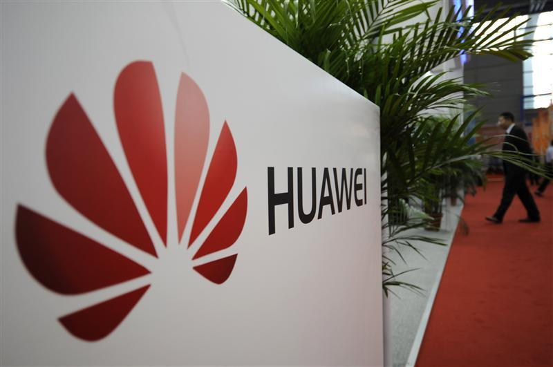 Ci sarà realmente un Huawei Ascend Mate?
