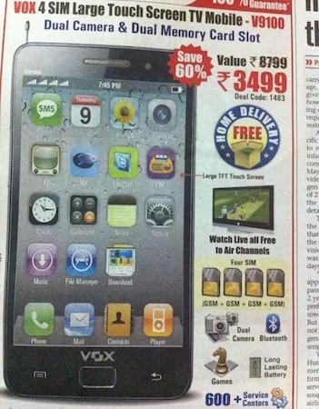 Un Samsung Galaxy con iOS? Dall'India ecco un device in crisi d'identità