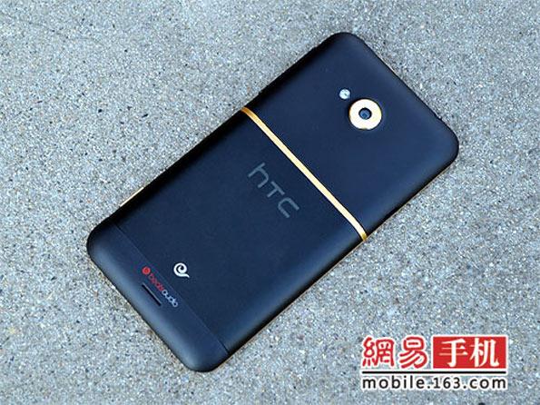 Arriva HTC One CX, la variante dual-SIM di One X