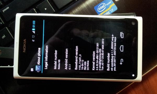 Nokia N9 riceve un assaggio di Jelly Bean