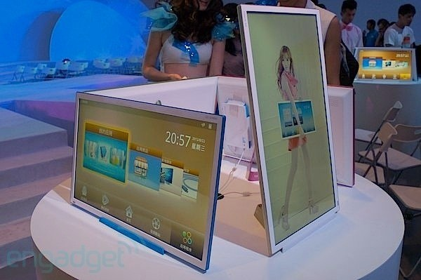 "iCE SCREEN: nuovo Smart TV da 26"" con OS Android"