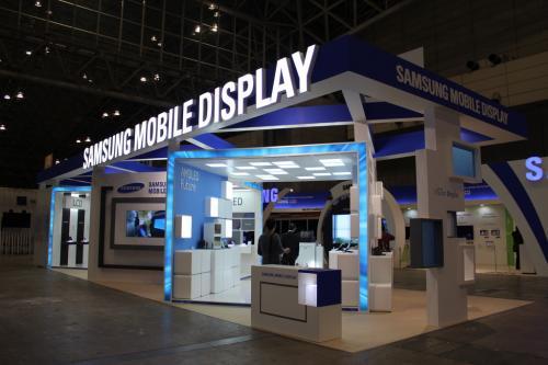Samsung rilascerà i primi dispositivi con display flessibili nella prima metà del 2013