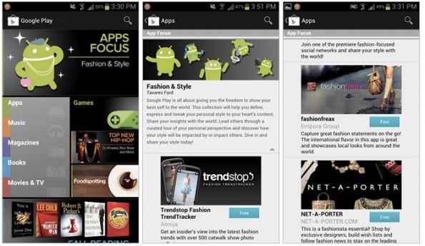 App Focus: ecco la nuova funzionalità introdotta nel Google Play Store