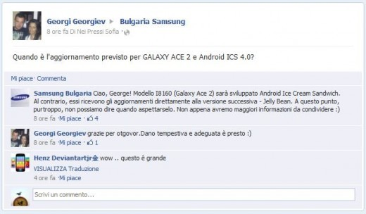 Jelly Bean forse arriverà su Samsung Galaxy Ace 2 e Galaxy S Advance ...