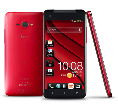 HTC svela J Butterfly: il primo phablet Android full HD