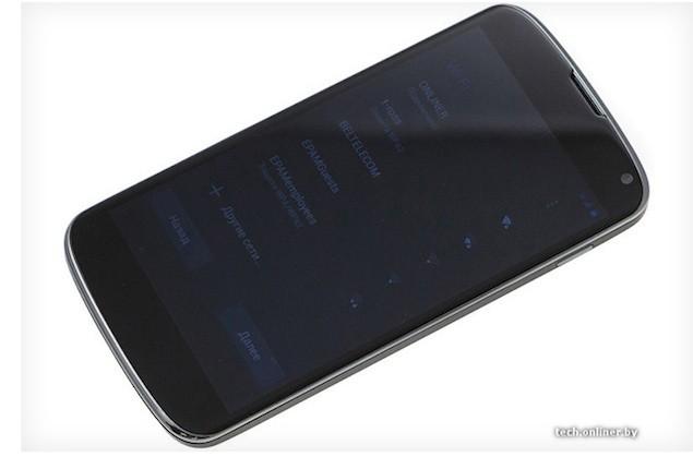 LG Nexus 4: ecco un nuovo render da Evleaks e info da Carphone Warehouse