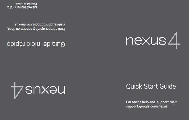 LG Nexus 4: confermato nome, produttore e molto altro