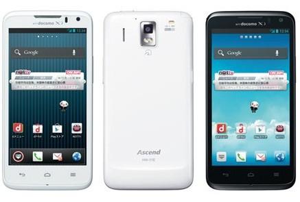 Huawei Ascend HW-01E: accensione rapidissima, meno di 5 secondi [VIDEO]