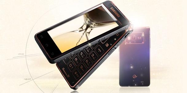 Samsung SCH-W2013: flip-phone Android con SoC quad-core