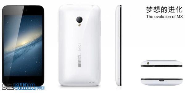 Meizu MX 2: CPU quad-core, display IGZO e 2 GB di RAM [UPDATE]