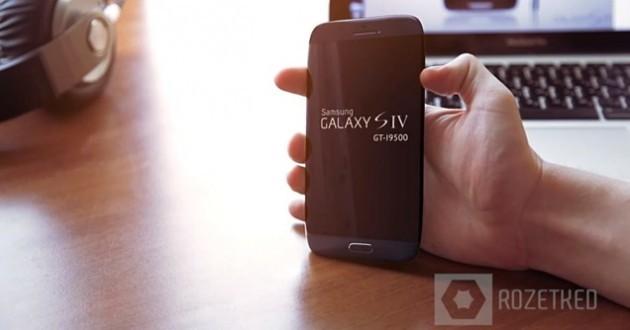 Samsung Galaxy S IV: lancio con