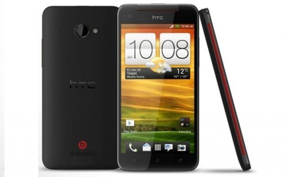 Ufficiale: HTC Butterfly non sarà disponibile in Europa