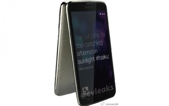 Huawei Ascend G710: trapela un primo render, display da 5