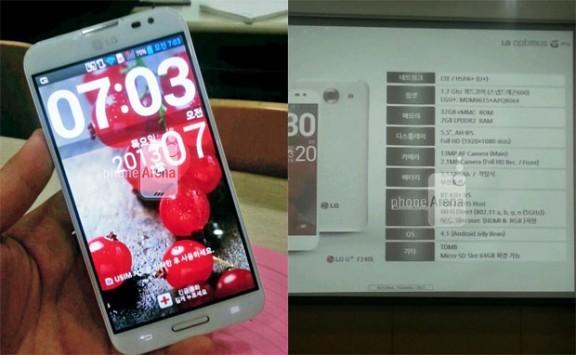 LG Optimus G Pro: prima foto della versione internazionale