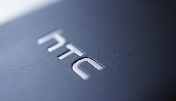 HTC M7: disponibile dall'8 Marzo in Francia a 650€