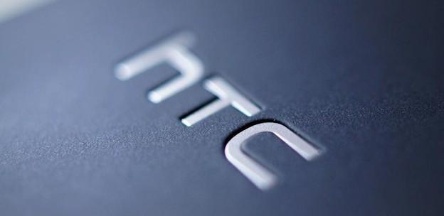 HTC One Max: ecco le prime foto?