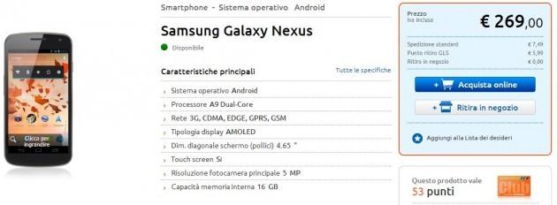 Samsung Galaxy Nexus a 269€ su Marco Polo Shop