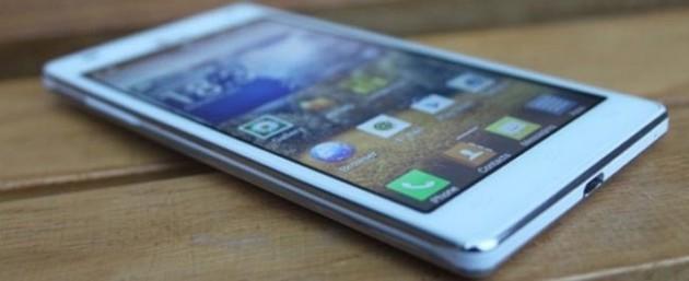LG Optimus 4X HD: disponibile un primo firmware leaked con Android 4.1.2