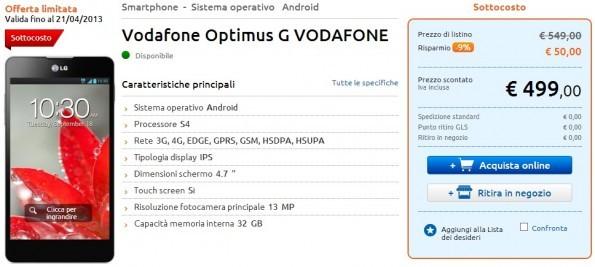LG Optimus G disponibile a 499€ da Marcopolo Expert