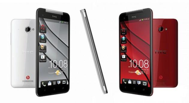 HTC B2 sarà il successore del Butterfly