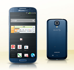 Samsung Galaxy S4: ufficiale la nuova colorazione 'Blue Arctic' e disponibile l'hands-on