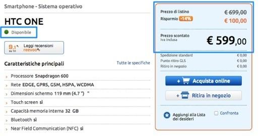 HTC One disponibile a 599€ da MarcoPolo Expert con Garanzia Italia