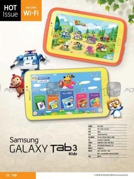 Samsung Galaxy Tab 3 Kids: in arrivo a Settembre per i bambini della Corea del Sud