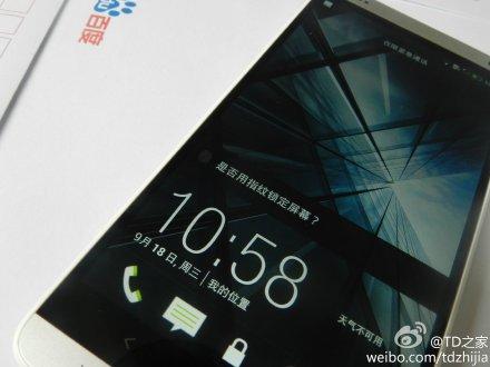 HTC One Max: nuova foto scattata di nascosto