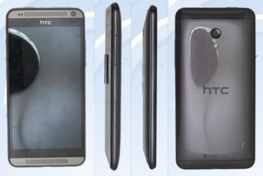 HTC 7060 e 7088: due nuovi smartphone ricevono una certificazione in Cina