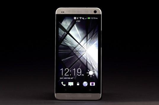 HTC One: trapelati i file RUU di Android 4.3 per AT&T