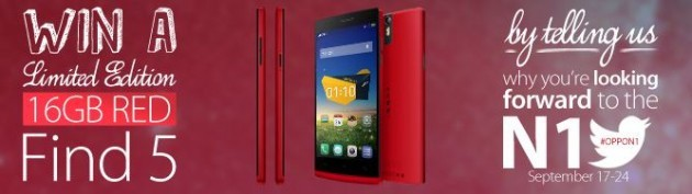 Oppo mette in palio una versione speciale di Find 5 RED