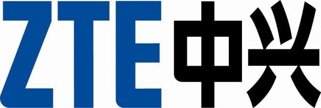 Il nuovo ZTE Nubia arriverà a novembre con lo Snapdragon 800