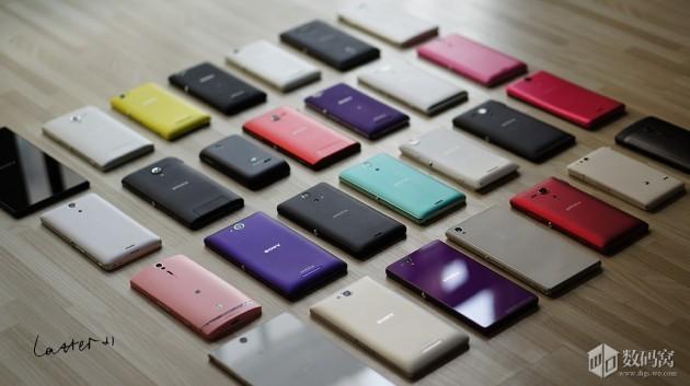 Sony pronta a ridurre la line-up Android per contenere le perdite