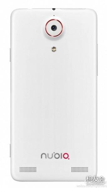 Nubia-Z5S-Render-leaks-585x1024