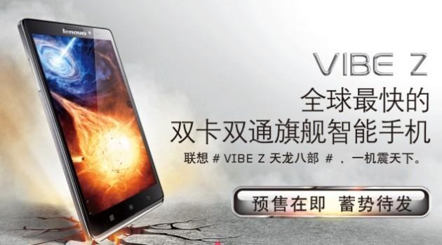 Lenovo annuncia ufficialmente il Lenovo Vibe Z, phablet dual SIM con lo Snapdragon 800