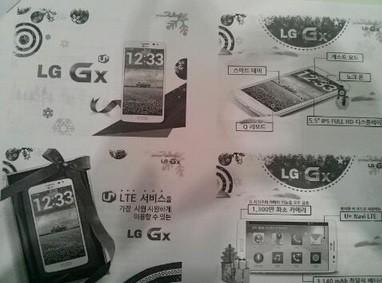 LG Gx: potrebbe essere questo il prossimo top-gamma del produttore coreano