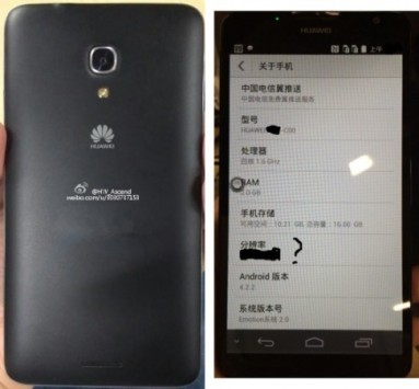 Huawei Ascend Mate 2: svelate le specifiche tecniche