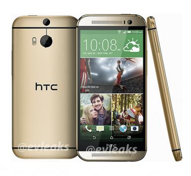 [UPDATE: Immagine ufficiale] Il successore dell'HTC One si chiamerà...