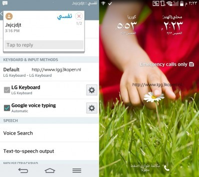 LG G3: spuntano in rete due nuovi screenshot