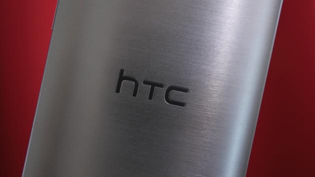[Rumor] HTC One M8, in arrivo anche le varianti Plus e Advance?
