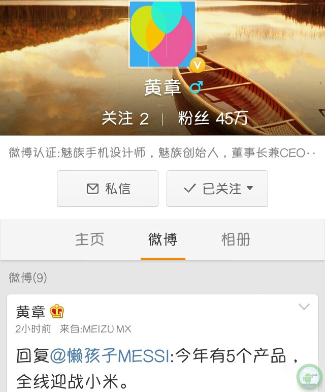 weibo_sina