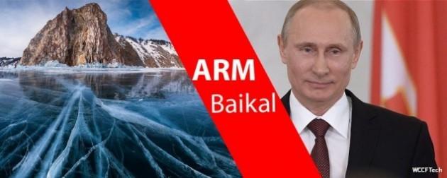 Baikal: un nuovo processore russo per il mercato mobile che sfida Intel e AMD