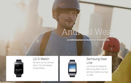 LG G Watch e Samsung Gear Live disponibili sul Play Store a 199€