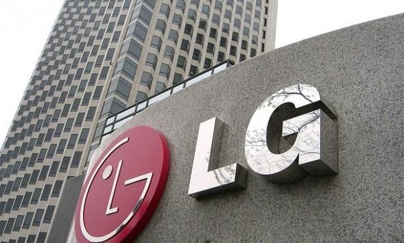 LG: Ufficiale l'arrivo di un programma per sbloccare il bootloader
